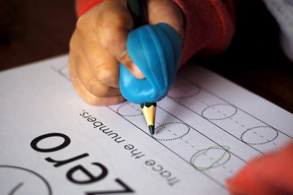 חינוך לגיל הרך