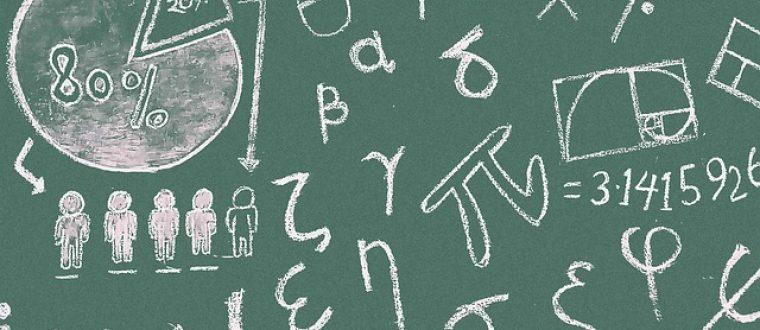 הכנה למבחני מחוננים- עצות למעבר המבחן